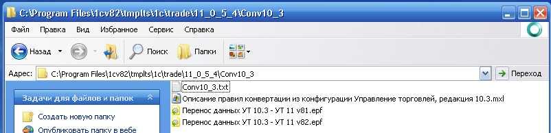 conv77_82_3_1