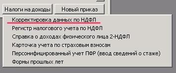 nodata1